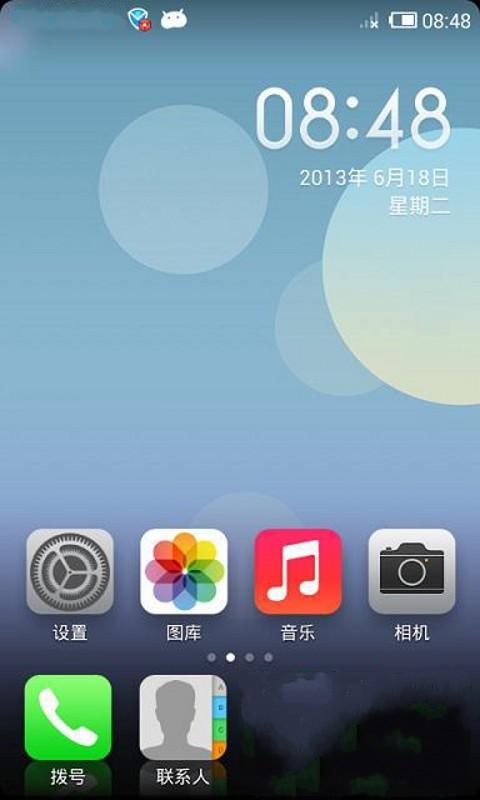 HTC <font color=red>G7</font> IOS7风的miui魔音丽音 swap多种内存