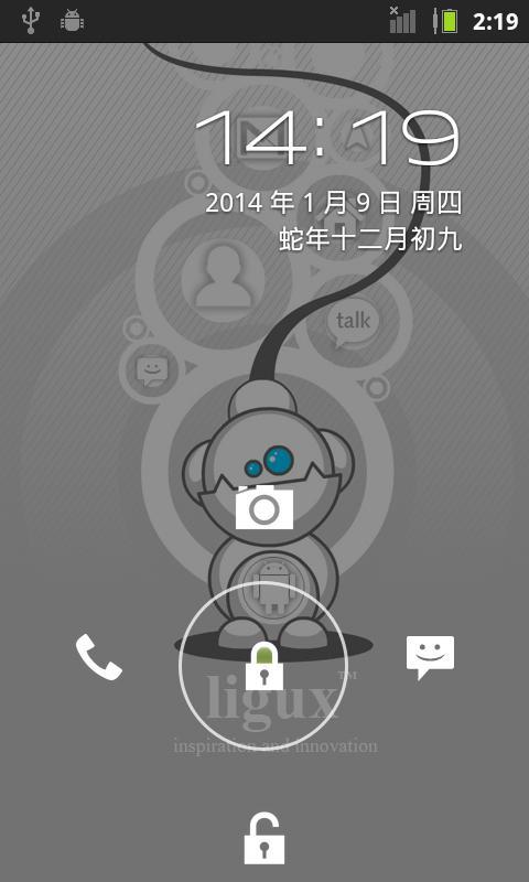 绿化纯净 HTC <font color=red>G7刷机包</font> 移植 Ligux 2.3.7 刷机