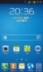 【新蜂】三星 i9100G 刷机包 V3.8 稳定流畅纯净版 完整ROOT 官方精简 优化省电