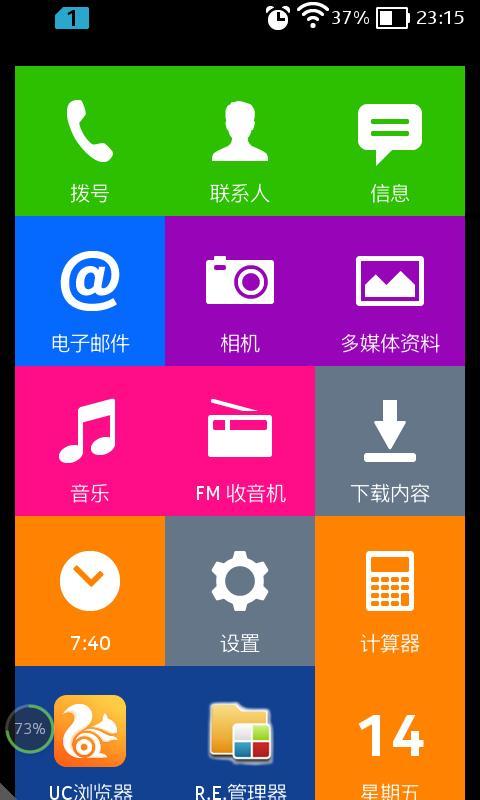 诺基亚x刷机_诺基亚X系统被刷MIUI刷机版本近期问世_手机