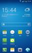 三星i9300 刷机包 新蜂V4.6 (Android 4.3) 稳定流畅纯净版 完整ROOT
