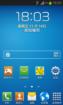 三星 I9100 刷机包 新蜂V5.5(Android 4.1.2) 稳定流畅 纯净省电 完整ROOT