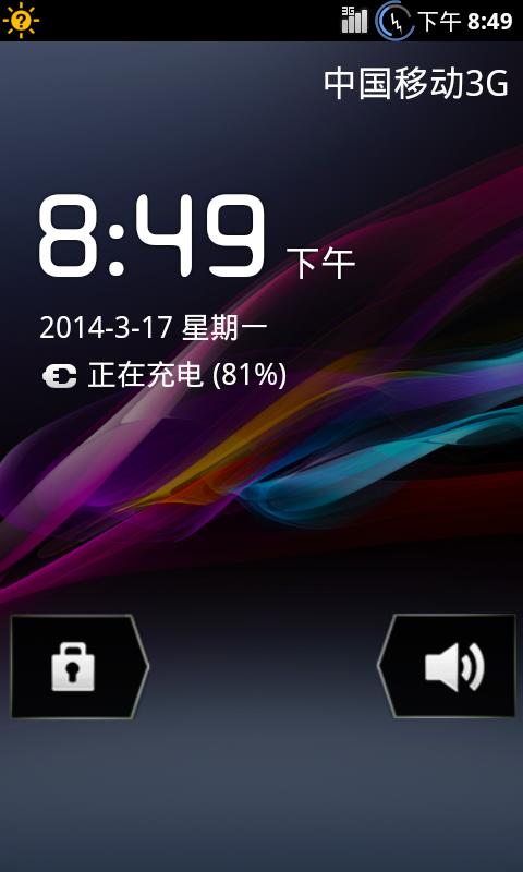 华为y310小米刷机包_