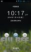 【新蜂】华为C8815刷机包  V2.2 Android 4.1.2极致精简 稳定流畅 自启动管理