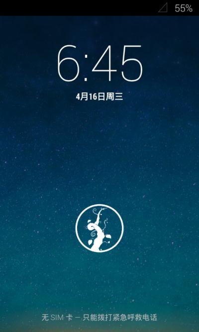 HTC Desire (<font color=red>G7</font>) <font color=red>刷机包</font> BeanStalk 含pie、ha