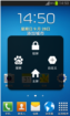 三星 I9100 刷机包 新蜂V5.4(Android 4.1.2) 稳定流畅 纯净省电 完整ROOT