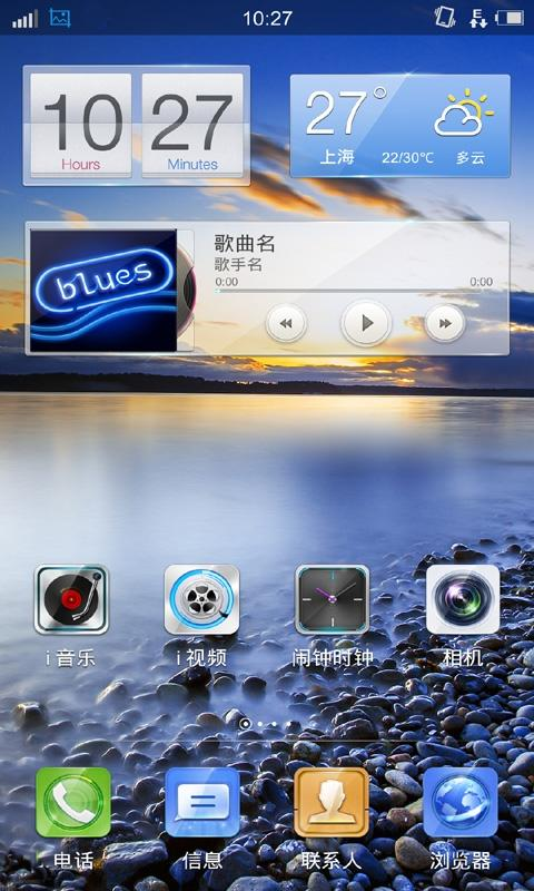 vivo Xplay 4.2.2 ROM刷机包 官方精简 流畅至极 全方位省电