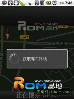 HTC Tattoo_v0.46 2.2 ROM截图