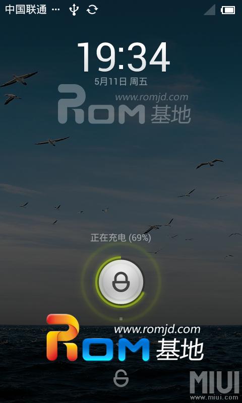 [2012年7月13日]MIUI里程碑之作 全新功能震撼发布 For I9300ROM刷机包截图