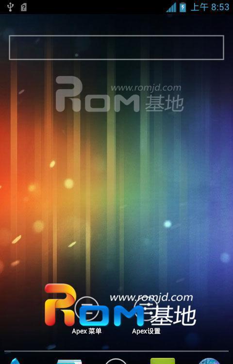 I9100 DXLP9 ics15键+自动录音+归属地+智能拨号+性能设置ROM刷机包下载