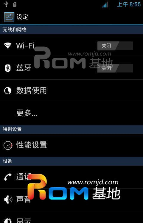 I9100 DXLP9 ics15键+自动录音+归属地+智能拨号+性能设置ROM刷机包截图