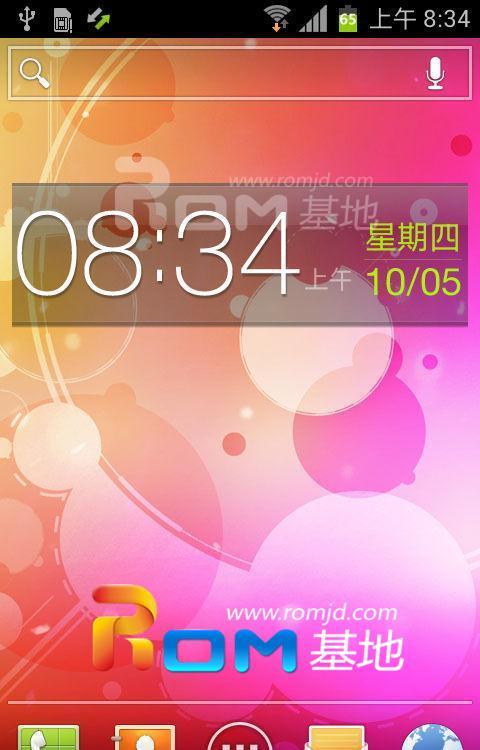 I9100 Fengyuan ROM 2012.05.09 基于亚太DXLP9 4.0.3 优化 精