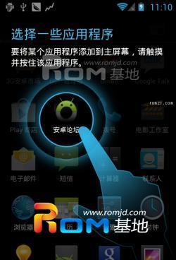 三星 i9100最新基于CM9源码编译ROM 版本4.0.4,全面汉化,功能齐全版