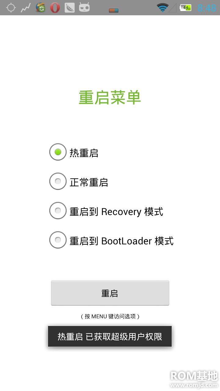三星i9300SIII全 Hosts、原生来电归属 局Sony_Bravia_Engine-v3索尼ROM刷机包截图