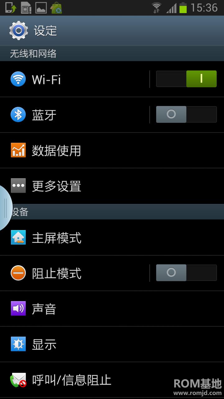 三星N7100省电 流畅 精简版刷机包ROMROM刷机包截图