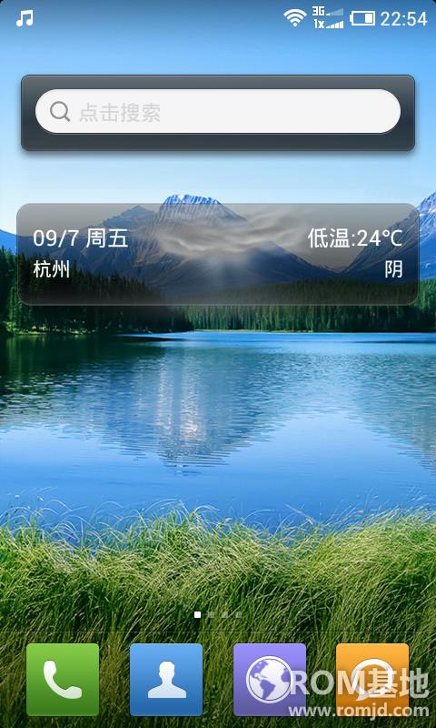 Samsung i9300 [2012年10月12日]MIUI 第110周发布ROM刷机包截图