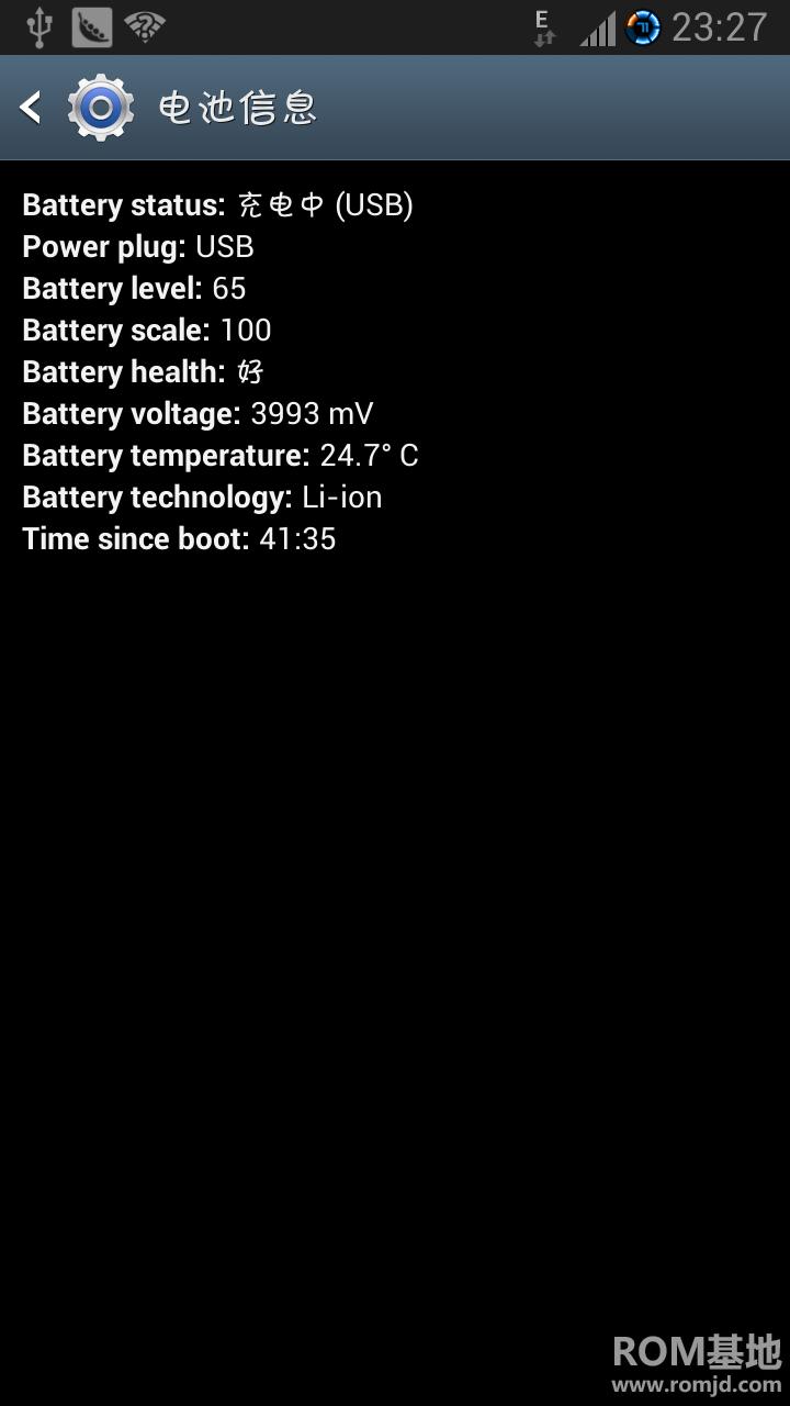 三星I9300SIII 官方底包 以至尊黑为主添加ViPER4Android音效脚本ROM刷机包截图