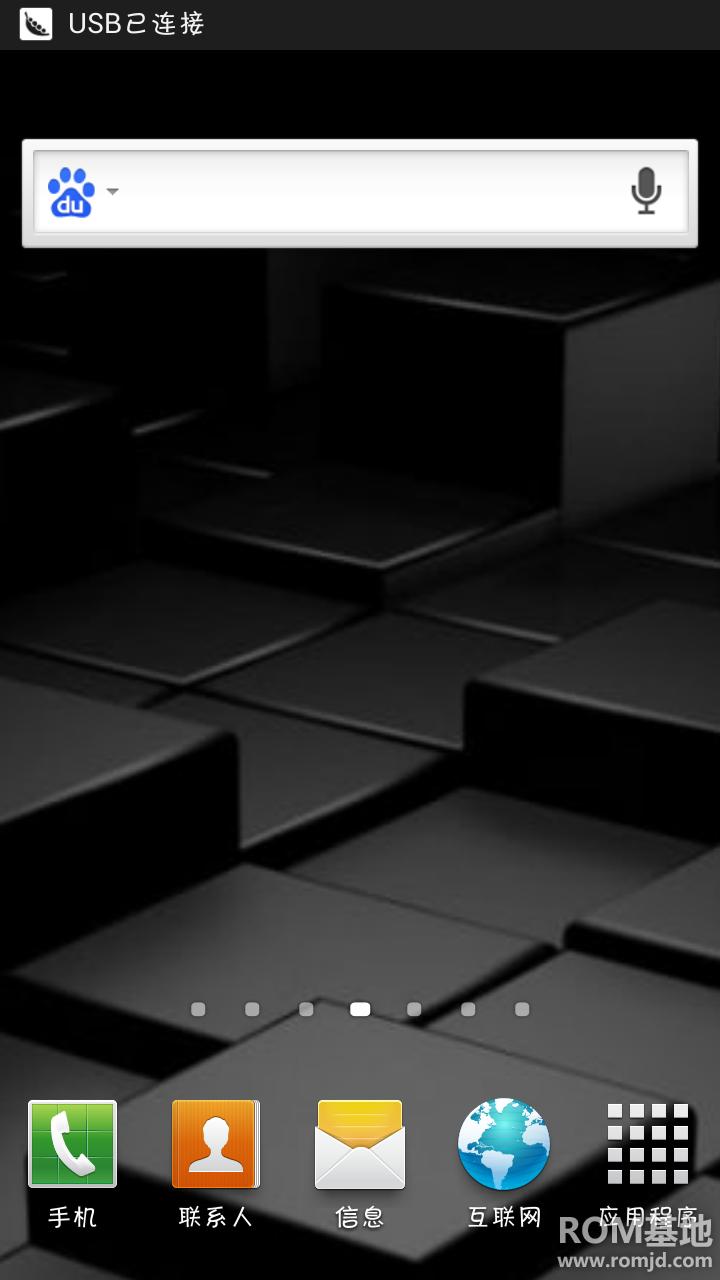 三星I9300SIII 官方底包 以至尊黑为主添加ViPER4Android音效脚本