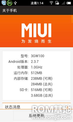 【MIUI-12.12.12】流畅稳定版发布截图