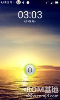 乐phone w100 MIUI-2.4.8截图