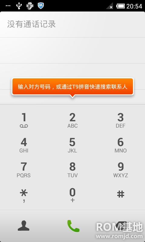 [2012年7月20日]MIUI 第99周发布 For 三星I9300ROM刷机包截图