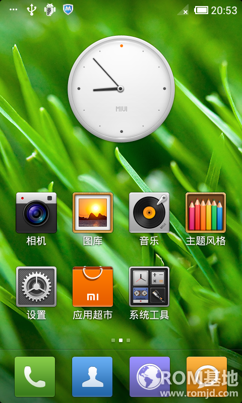 [2012年7月20日]MIUI 第99周发布 For 三星I9300ROM刷机包下载