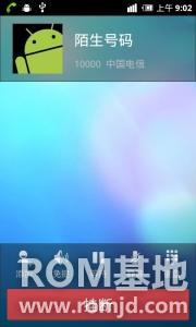 HTC HD2 深度OS 2.3.7 刷机包 ROM发布截图