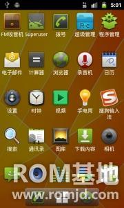 华为U8800+ CM7.2 2.3.7精简版ROM刷机包[CMCN]截图
