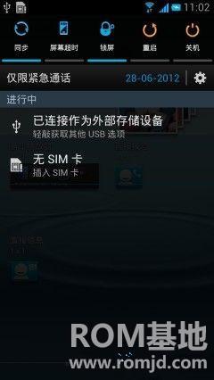 三星Galaxy S III 最新ICS4.0顺滑稳定省电功能强化ROMROM刷机包截图