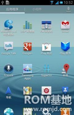 三星Galaxy S III 最新ICS4.0顺滑稳定省电功能强化ROM