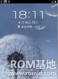 三星I9300_港版4.0.4_急速_稳定_省电_完整root权限ROM刷机包截图