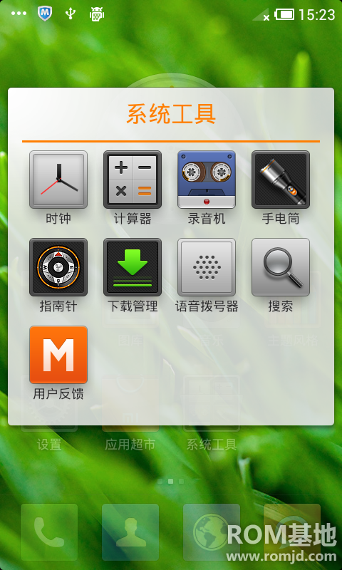[Galaxy S III I9300] MIUI 第127周ROM刷机包截图