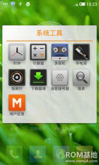 [Samsung N7100] MIUI 第127周ROM刷机包截图