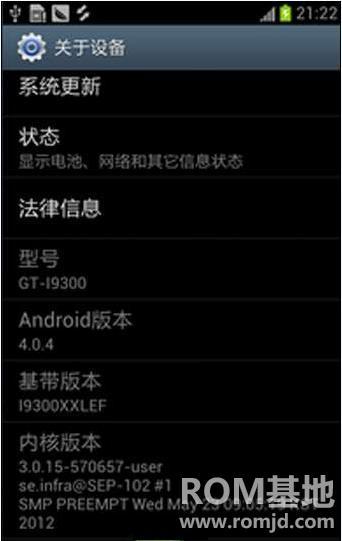 三星I9300 S3 港版官方4.0.4 ROMROM刷机包截图