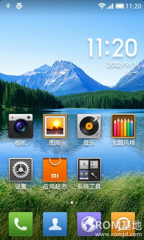 Samsung i9300 [2012年9月14日]MIUI 第107周发布ROM刷机包截图