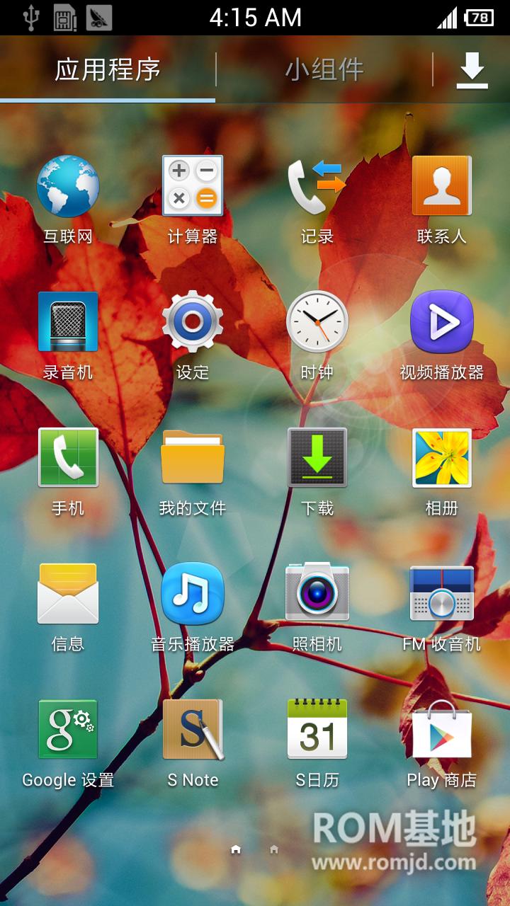 GT-N7100刷机包_4.12 ZCDMD3透明美化版——透明栏/蓝色主旋律/完美兼容