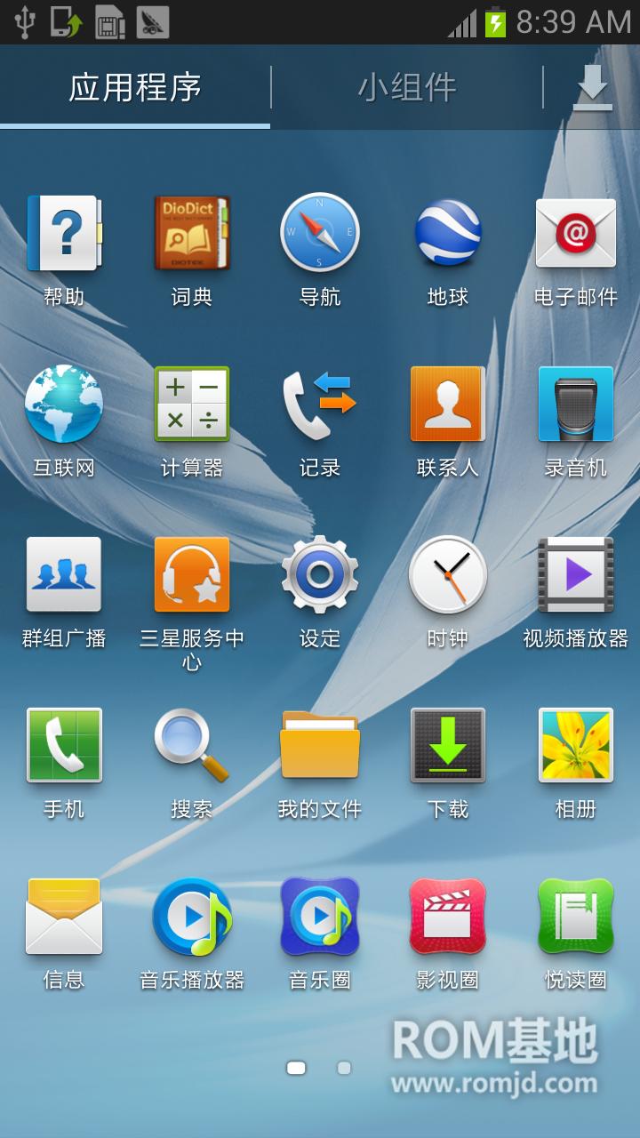 GT-N7100刷机包_4.1.2_ZCDMI2_CHN最新官方国行已转化成卡刷版