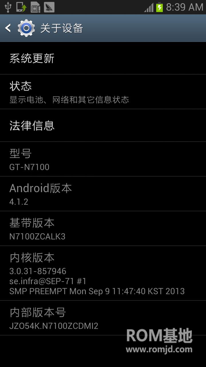 GT-N7100刷机包_4.1.2_ZCDMI2_CHN最新官方国行已转化成卡刷版ROM刷机包截图