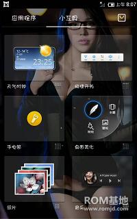 三星 N7100 (Note2)刷机包 基于百度云安卓4.2精简美化版ROM刷机包截图