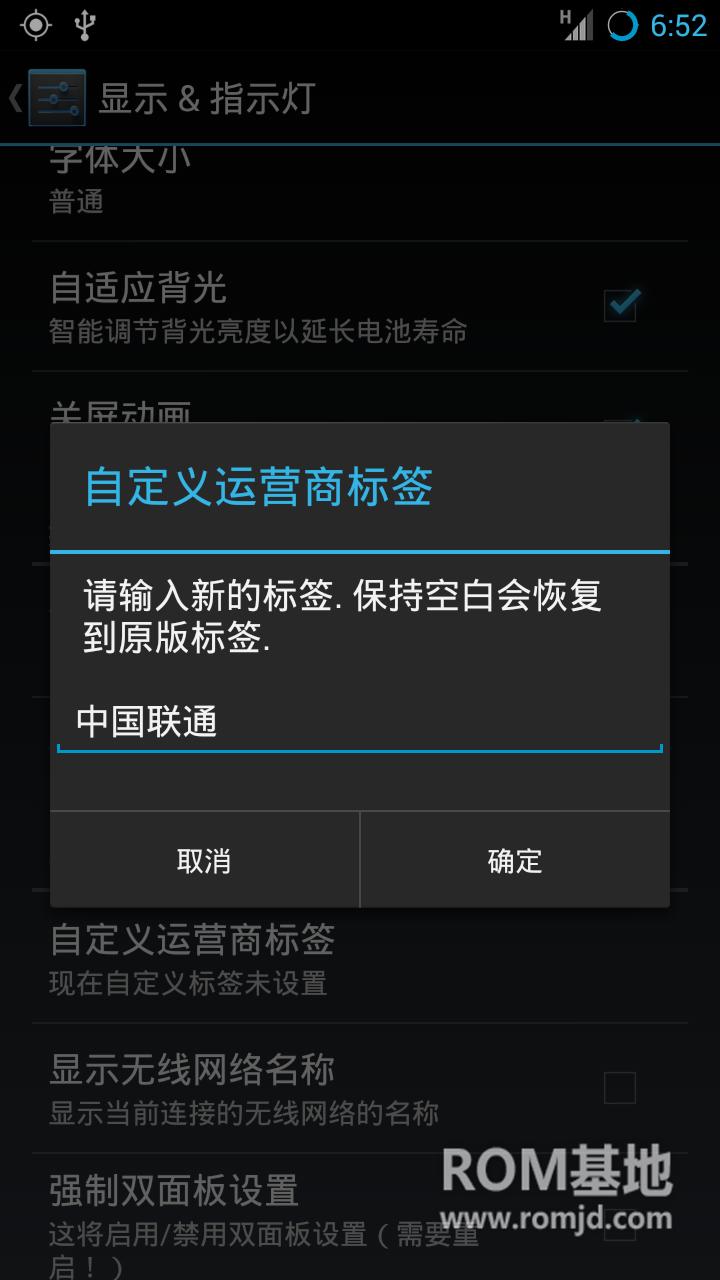 三星I9300刷机包 CM10.2_CrDroid_10.28 安卓4.3.1 版本ROM刷机包截图