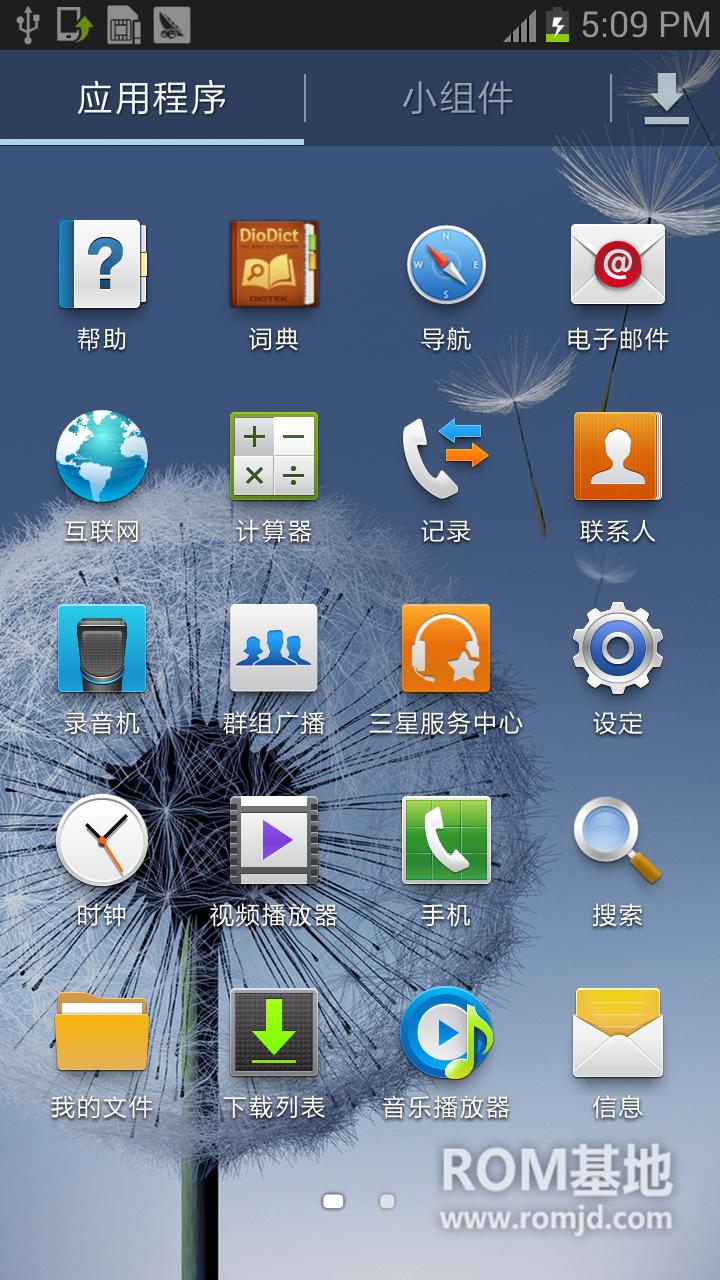 GT-I9300刷机包_Updates_4.1.2_CHN_ZCEMF2_最新国行官方系统卡刷版