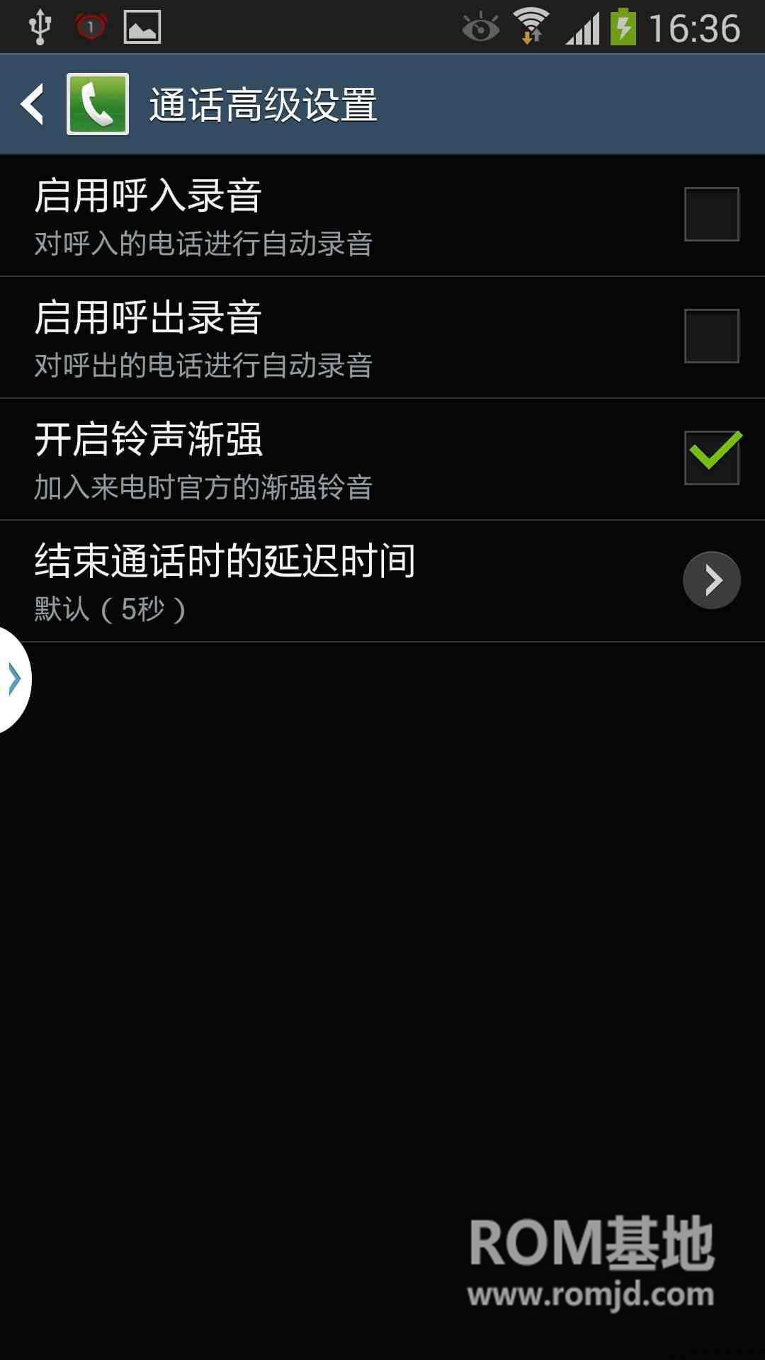 【绿化纯净】三星 Galaxy Note3 (N900) 基于亚太版N900XXUBMJ1精简 顺滑ROM刷机包截图