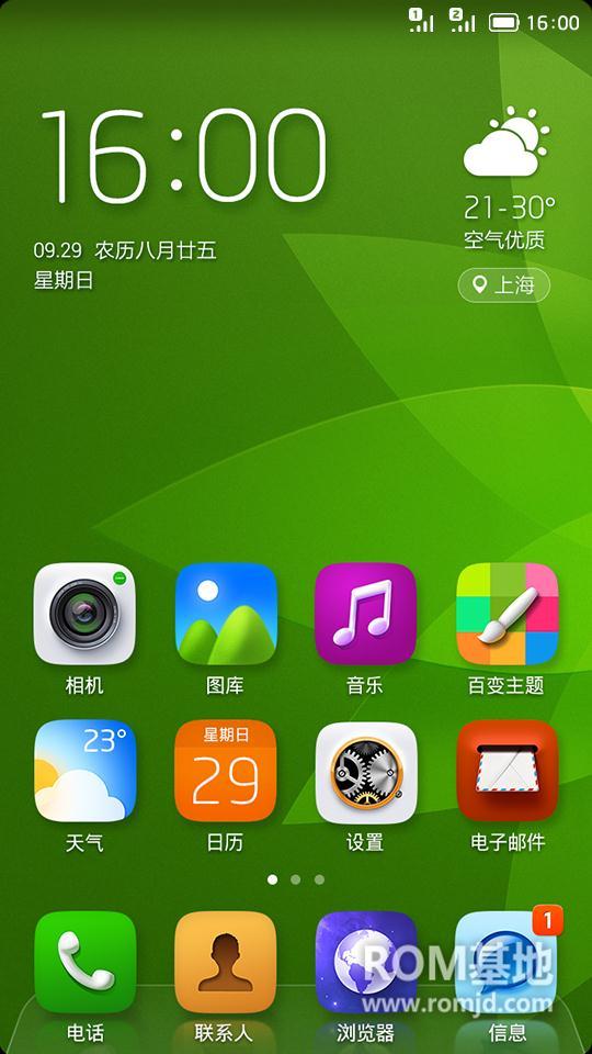 [乐蛙OS5极速开发版 三星 I9300 乐蛙OS5 ldquo;索引ROM刷机包下载
