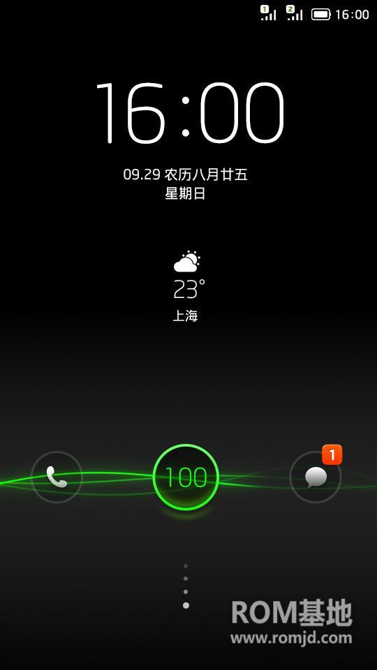 [乐蛙OS5极速开发版 三星 I9300 乐蛙OS5 ldquo;索引ROM刷机包截图