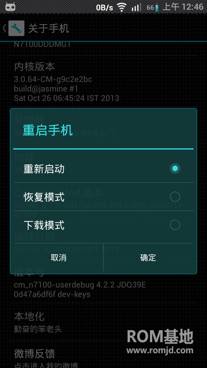 N7100,CM10.1+阿凡达MIUI,Avatar ROM20131026,真心流畅,在线主题,ROM刷机包截图