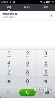 三星 N7105 合作开发组 MIUI V5 4.12.5 开发版ROM刷机包截图