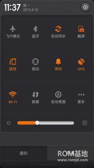三星 N7105 合作开发组 MIUI V5 4.12.5 开发版ROM刷机包下载