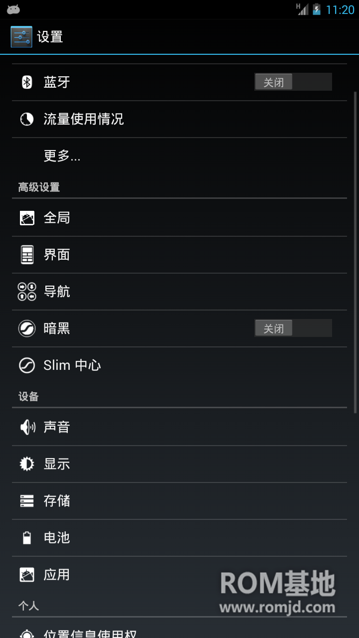 三星Galaxy Note2/n7100 Slim 4.3.1 build2.0 稳定版 推荐 归属ROM刷机包截图