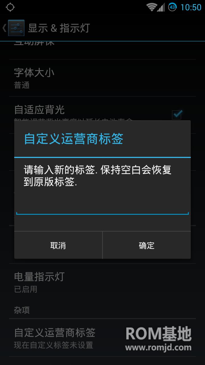 三星 N7100刷机ROM CM10.2_CrDroid 11.5 Halo Pie 归属地 高级设ROM刷机包截图