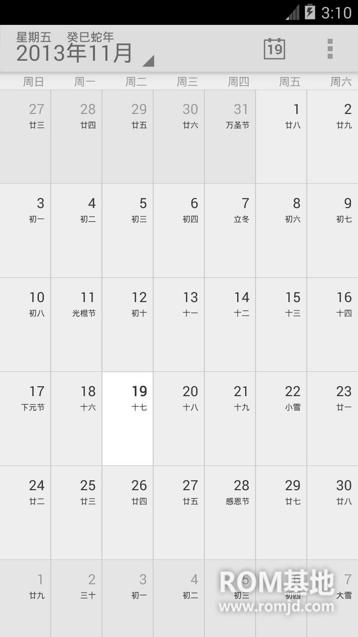 三星I9300 OmniROM Kitkat4.4 11.27编译 农历 状态栏网速 完整中文汉化